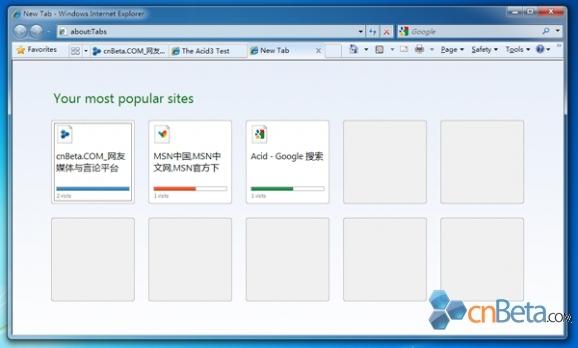 internet explorer 9 ie microsoft browser navigateur i-actu