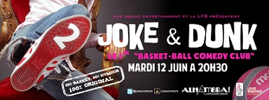 shirley souagnon joke dunk basket spectacle humour